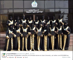 Graduation ceremony of 52 female doctors in Saudi Arabia
